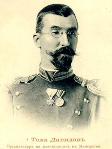 Войводата Тома Давидов