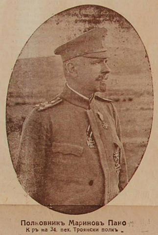 Полковник Пано Маринов