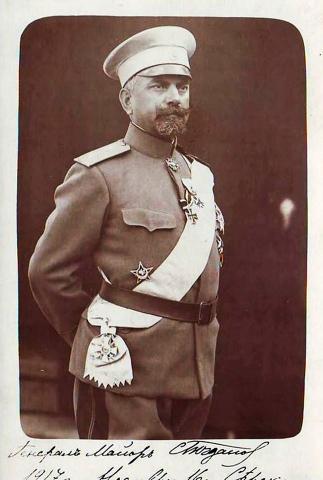 Генерал - лейтенант Стефан Богданов