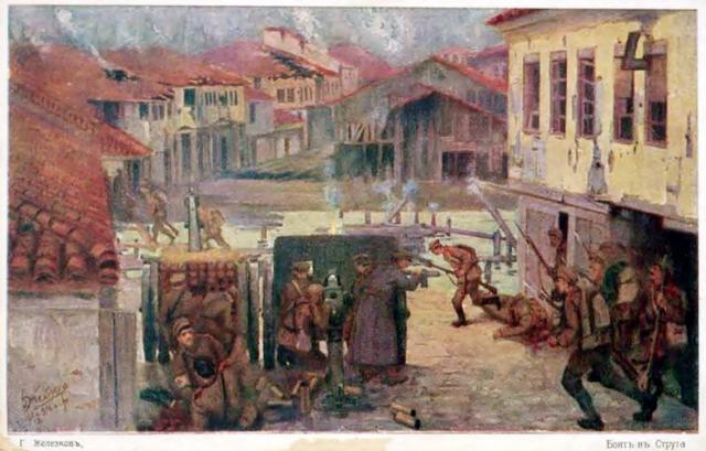 Битката при Струга