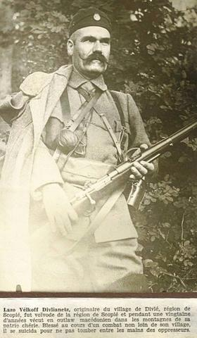 Войводата Лазар Велков