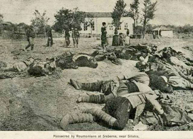 Румънските зверства