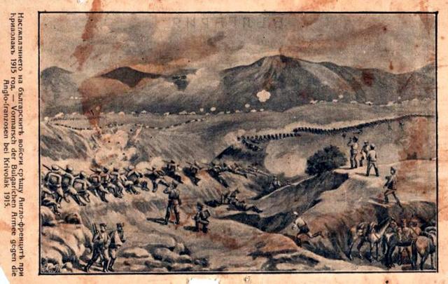 Битката при Криволак
