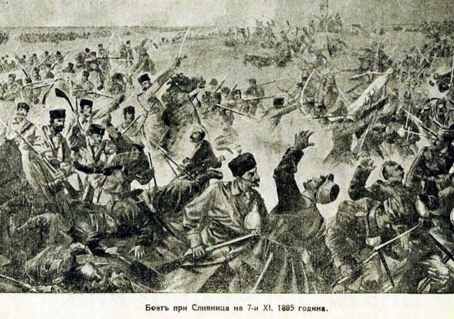 Първата победа 1885 г.