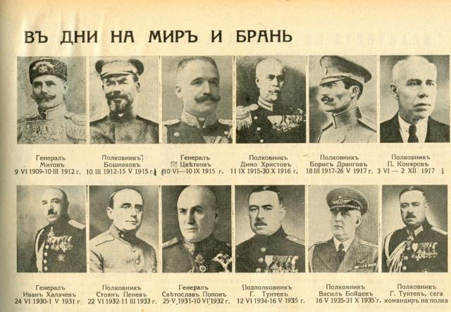 9-ти пловдивски полк