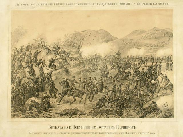 Битката при Нешков връх