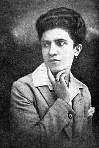 Песен за Мара Бунева